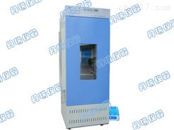 LHP-250B恒溫恒濕培養箱