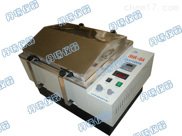 SHA-BA数显水浴恒温振荡器(回旋往复式双数显)