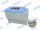 TQY-A型气浴恒温振荡器(往复式双数显)
