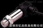691系列压力变送器