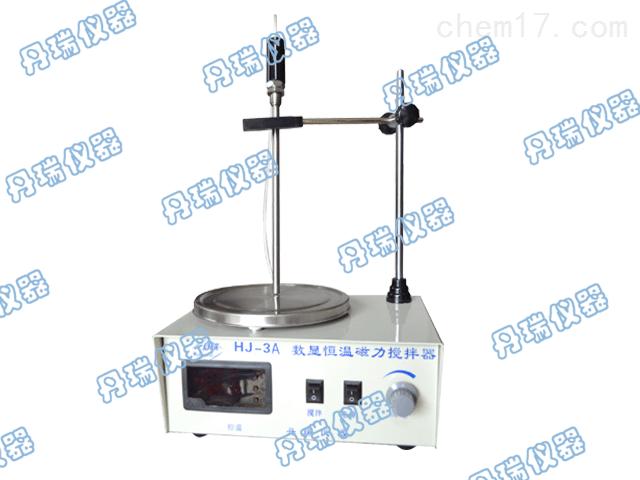HJ-3A恒溫磁力攪拌器