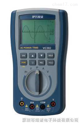 伊万│VC302(6000码、真有效值)智慧型视波功率表