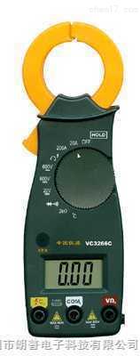伊万│VC3266C便携式数字钳形万用表