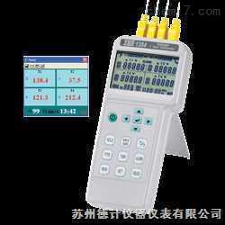 4信道温度计记录器