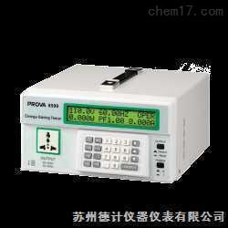 电力节能测试仪