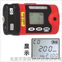 CO/O2组合气体检测仪