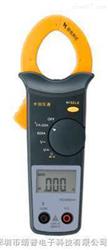 VC3266A+伊万│VC3266A+(相序)普及型数字钳形表