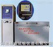 DDR-9 型电脑全自动砼快速冻融试验仪