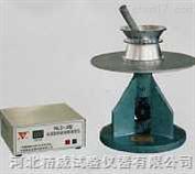 NLD-3型水泥胶砂跳桌 水泥跳桌