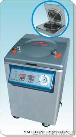 全自动立式电热压力蒸汽灭菌器