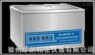 系列臺式三頻恒溫數控超聲波清洗器
