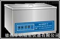 系列臺式恒溫數控超聲波清洗器