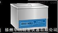 系列臺式雙頻恒溫數控超聲波清洗器
