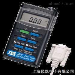电磁场强度测试器