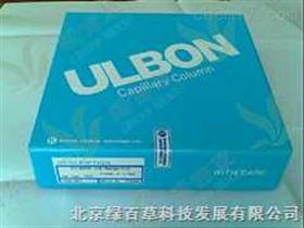 ULBON HR-Thermon-HG甲基汞乙基汞 分析气相色谱柱