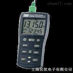 温度记录表