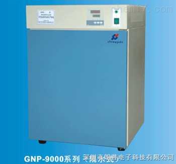 隔水式培养箱GNP-9050