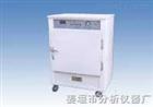 TF-1型生化培养箱、BOD培养箱