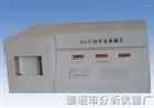 KS-1C型库仑测碳仪