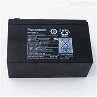 12V17AH松下蓄电池LC-PD1217ST