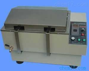 水浴恒温振荡器(往复式)