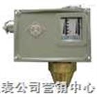 防爆型压力控制器