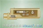 GASⅡ手掌式一氧化碳测定仪