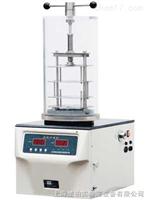 冷冻干燥机FD-1B-50