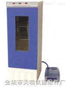 250RH恒溫恒濕箱
