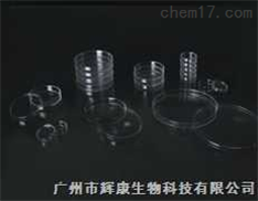 细胞培养皿