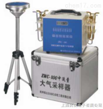 智能综合大气采样器