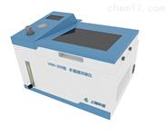 VNH-300型多通道浓缩仪