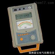 KD2677绝缘特性测试仪-特殊绝缘测试仪