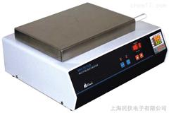 HM-2810D多用恒温箱