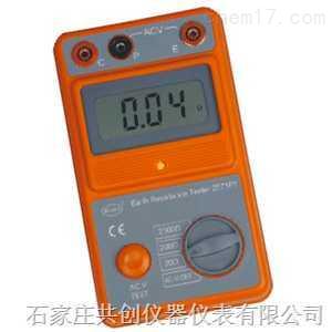 DER2571P1接地電阻測試儀