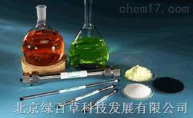 PRP-X100聚合物基阴离子交换色谱柱  Hamilton 聚合物基阴离子交换柱