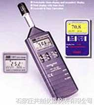 溫濕度計TES1363