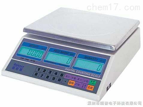 佰伦斯BCSS-3电子计数秤