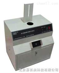 可照相暗箱式紫外分析仪(暗箱式紫外透射仪)