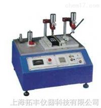 TF-530手机耐磨擦试验机