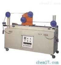 电线可绕度试验机