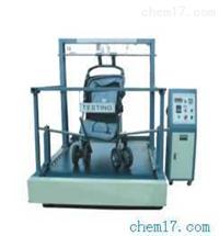 TF-810婴儿车动态耐用性试验机