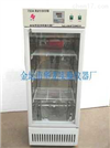 SHX-150生化培养箱