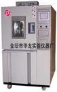 GDS系列高低温湿热试验箱