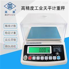 EXCELL天秤BH3-600g/1200g/3000g電子天平