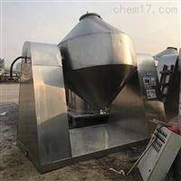 4000L二双锥回转真空干燥机欢迎订购