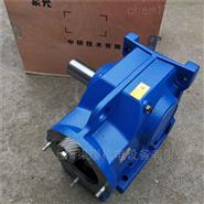 紫光KC77斜齿轮-伞齿轮减速机
