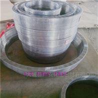 厂家供应DN10环形金属缠绕垫