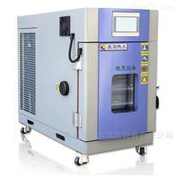 顯示器85/85高低溫交變濕熱箱