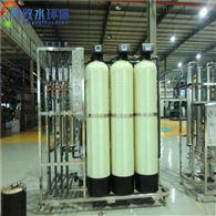 镀膜玻璃高纯水设备